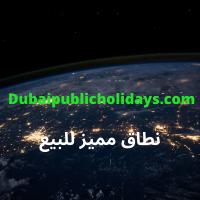Dubai4.png